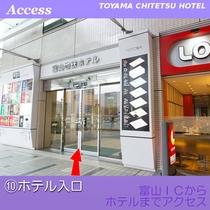 「ロッテリア」を過ぎたら すぐ隣にホテル入口がございます。2階フロントへお越しください。
