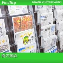 雑誌・新聞コーナー(2Fラウンジ内)