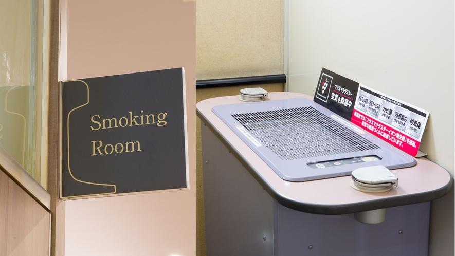 喫煙ルーム(2Fラウンジ内)