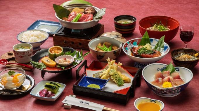 【直前割】急なご旅行はこちらがお得♪信州の恵みたっぷり「田舎料理」プラン