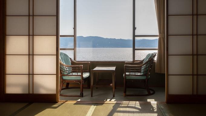 【カップルプラン】諏訪湖畔でゆったり二人旅♪ご夫婦・カップルのご旅行に<貸切風呂無料>