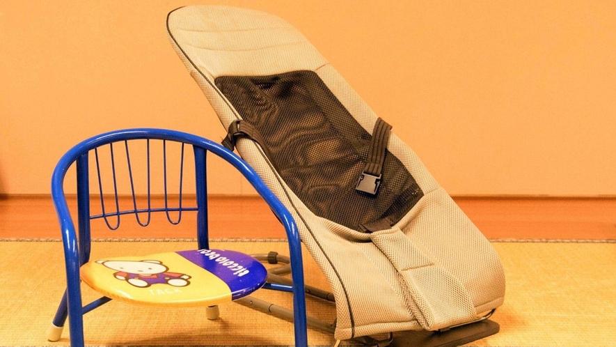 【お子様のお食事】バウンサーと椅子