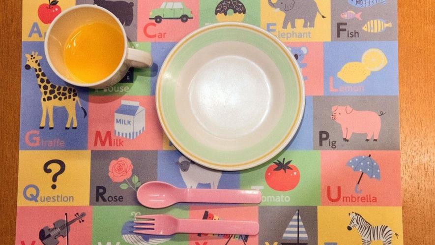 【お子様のお食事】お子様のお食事用食器も取り揃えております。