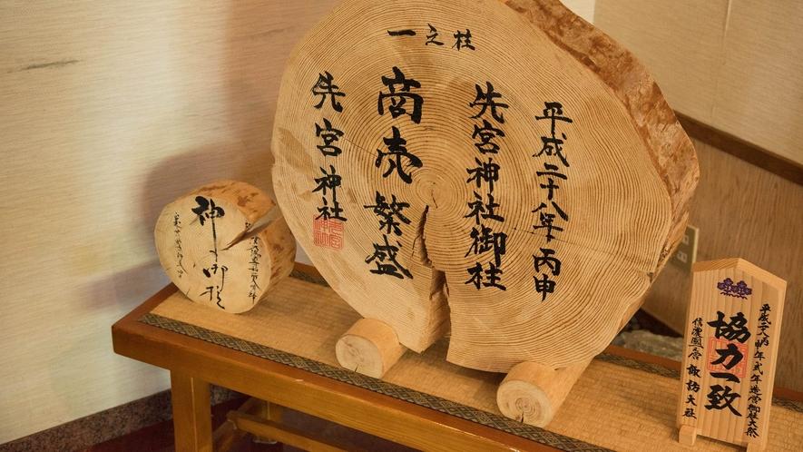 7年に一度の「御柱祭」 樹齢150年を超えるモミの大木。