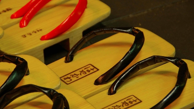 【事前カード決済限定】素泊まり◆城崎温泉の中心部!当館は地蔵湯すぐそば★