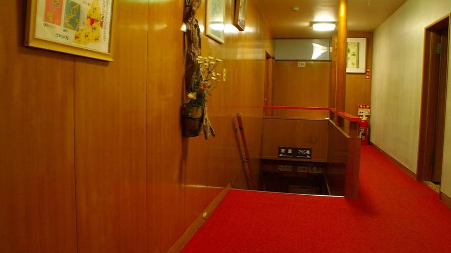 *【つり橋】本館から滝見の湯・露天風呂へはこちら
