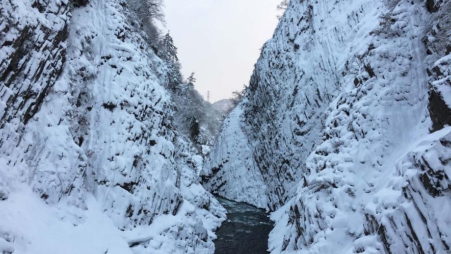 【清津峡・冬】国の名勝天然記念物にも指定されています