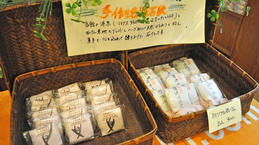 【売店】一番人気!清津館オリジナルの石鹸です。旅の思い出にどうぞ♪