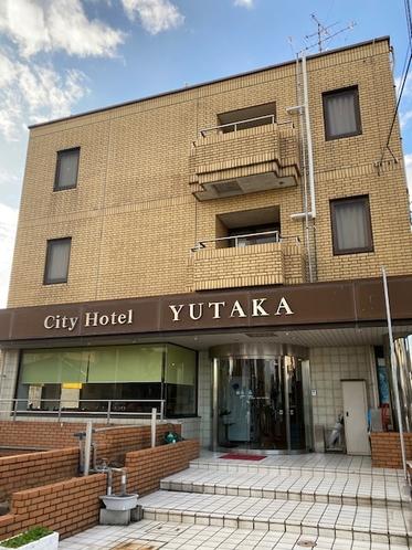 シティホテルユタカ外観2