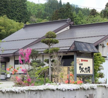 【東北6県+新潟県在住のお客様限定】毎日がお正月気分!つきたておもちをめしあがれ♪美肌の温泉満喫♪