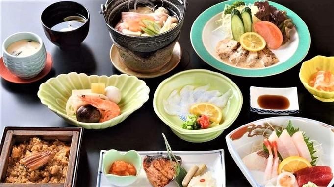 【期間限定】特別価格プラン★2食付★昔ながらの温泉宿♪別府の美味を堪能!