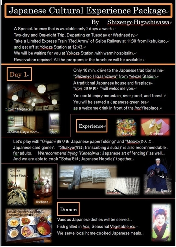 Japanese Cultural  Experience Package 1
