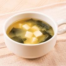 テアニン味噌スープ