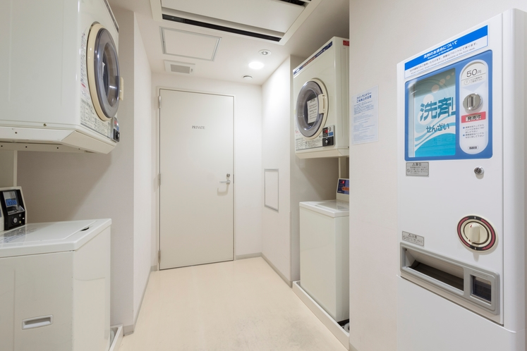 【施設】コインランドリーには洗剤も販売しております