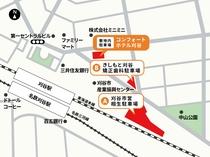 ◆敷地内駐車場5台◆1泊(15:00~翌10:00) 520円◆予約制