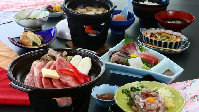 【贅沢三昧】◆最上階確約◆『和牛陶板焼』+『金目鯛の煮付け』2大味覚をご堪能[1泊2食付]