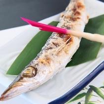 焼魚◆スタンダードコースのお魚は仕入れによって変更します