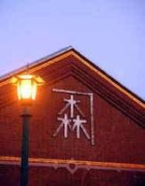 連歌倉庫と街灯