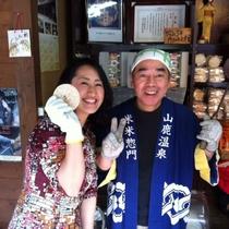 【周辺】 「米米惣門ツアー」では山鹿を知って味わって楽しめます。こちらはせんべい焼き体験です