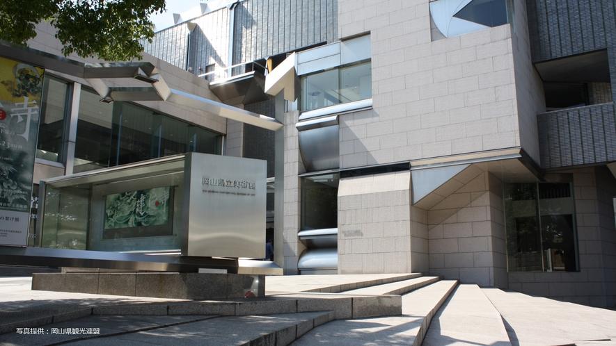 【観光スポット】岡山県立美術館