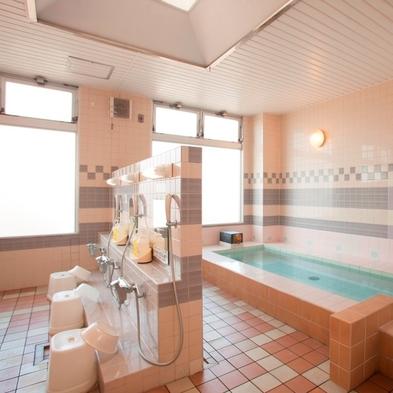 【男性限定◆手作り朝食付】室数限定♪大浴場も利用できるお得なプラン<ペットとご一緒OK>