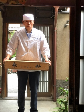 カップルプラン【朝夕2食付き】京都の文化、仕出し料理屋さんが、町家まで料理を配達して頂けます。