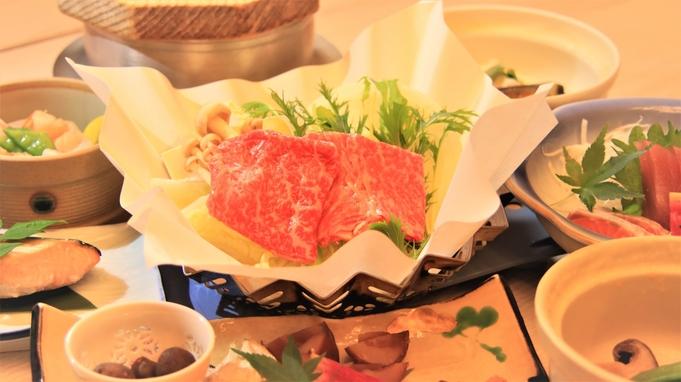 【秋冬旅セール】美榛苑おススメ♪旬のお料理を堪能!北海大和遊膳★【1泊2食】