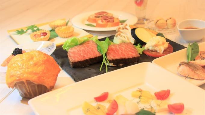 【9月〜12月限定】季節を楽しむ秋の洋食コース♪