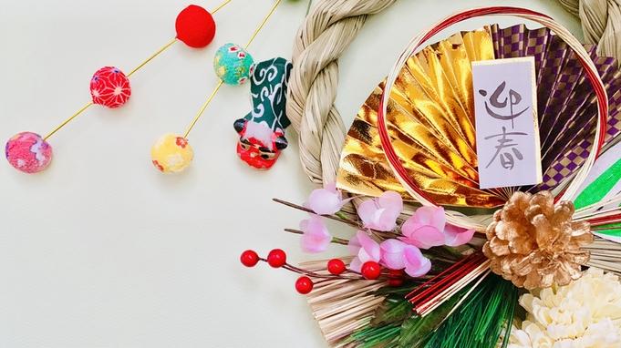 【年末年始限定価格】ランクアップ特別プラン☆黒毛和牛A5ランク牛サーロインステーキ付◆1泊2食