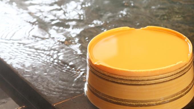 【スタンダード】熔岩温泉名物料理『溶岩焼き』を楽しむ♪[1泊2食付]《現金特価》