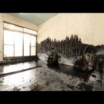 【溶岩風呂 男湯】