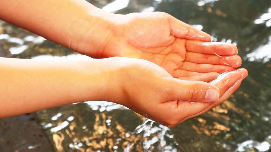 熔岩風呂◆美肌と健康に効果あり!