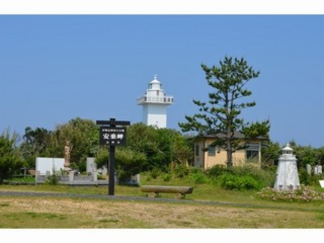 安乗岬灯台