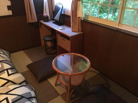 【やっぱり畳!】オリジナル欧風料理のお部屋食&野趣あふれる貸切洞窟風呂!の〜んびり和洋室寛ぎプラン
