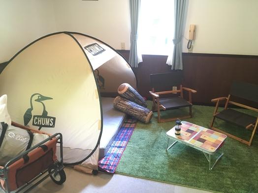 【お部屋でキャンプ?】オリジナル欧風料理のお部屋食&野趣あふれる貸切洞窟風呂で寛ぐテントルームプラン