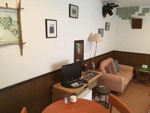 【アメリカンカントリー】お部屋食&野趣あふれる貸切洞窟風呂で寛ぐ カントリーツインプラン