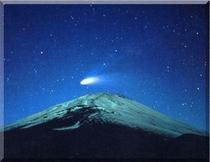 富士山頂のヘールボップ