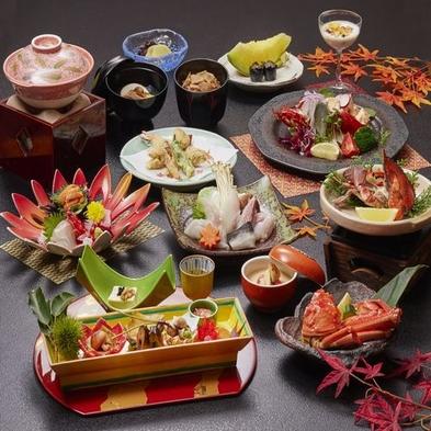旬の食材を活かした心暖まるお料理!特別な日の思い出にもどうぞ!秋の彩り懐石コース!!