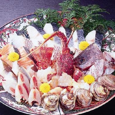海の幸いっぱい〜♪あっさりポン酢で魚ちりコースプラン♪