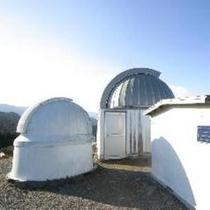 当館所有の天体観測所です