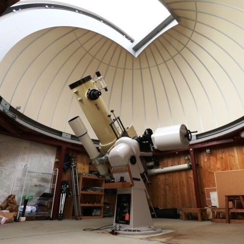 当館の天体観測。本格的な施設で星の観察はいかかでしょうか!
