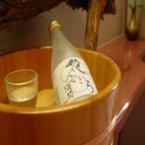 """オリジナル冷酒。その名も""""花ごころ"""""""