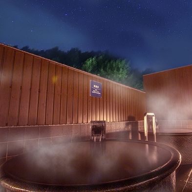 【期間限定】秋の夜長をおふろcafeに泊まって楽しもう♪秋のカジュアルセット☆2食付