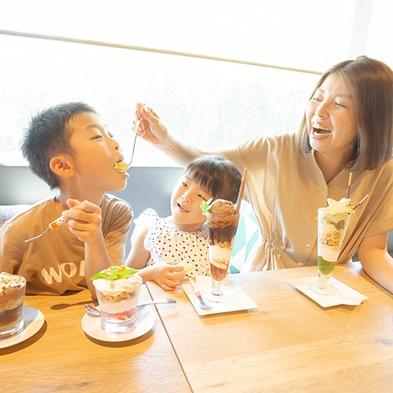 【お部屋タイプおまかせでお得】北海道初のおふろcafeでおしゃれにだらだらしよう☆素泊り