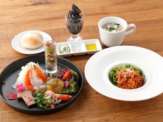 【カフェスタイルプラン】選べるカジュアルセット〜3種類のパスタから選べるイタリアンセット〜