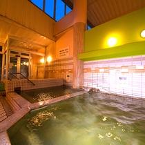 ■部分浴■