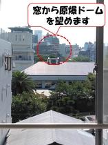 部屋からの眺望(原爆ドーム)