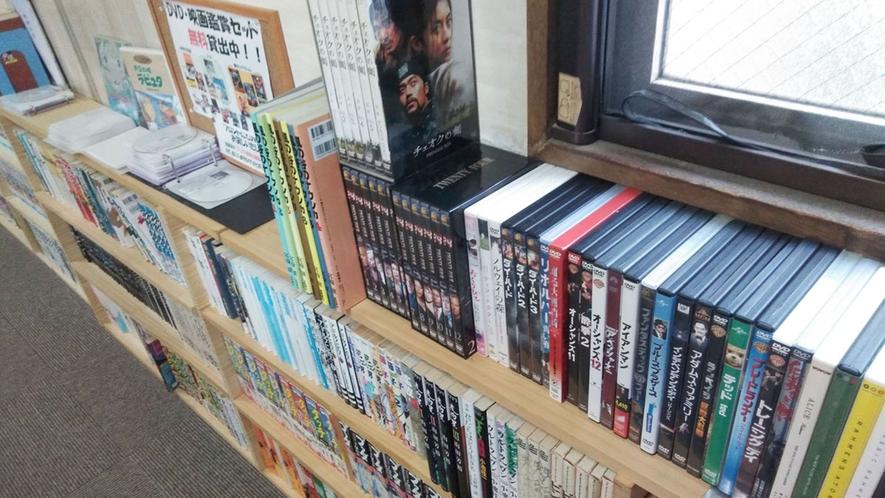 ・DVDお貸出しコーナー(無料)
