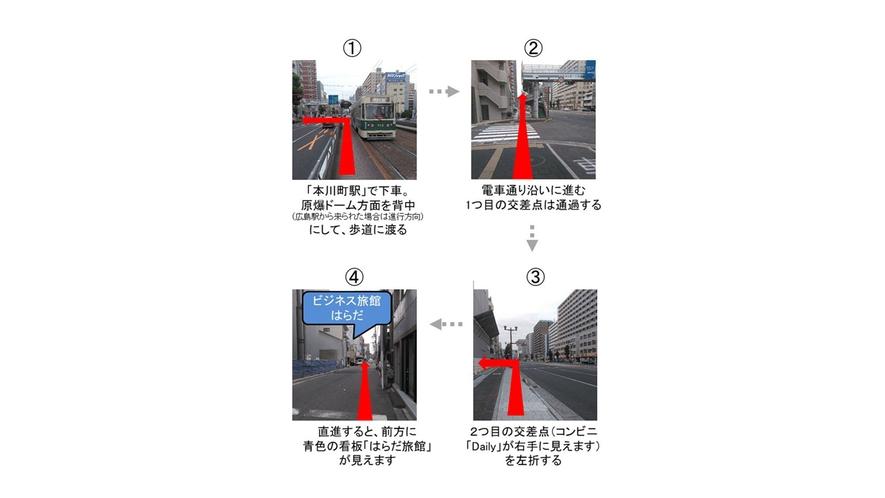 ・本川町から施設までの道のり(徒歩1分)