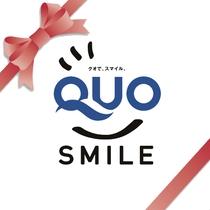 QUOカード(1,000円分)&ミネラルウォーター付